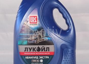 Лукоил авангард экстра 15w40
