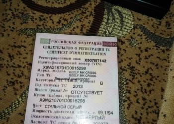 Chery MK KROS Другая, 2013