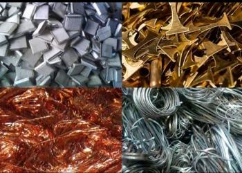 Пункт приёма черных и цветных металлов