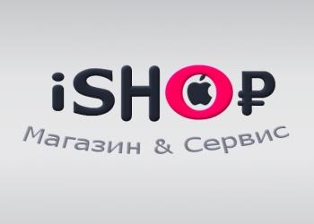 Смартфон iPhone, Samsung, Xiaomi купить в Краснодаре. iPad, MakBook купить.