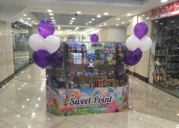 Магазин сладостей со всего Мира.