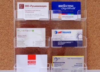 Настенный держатель на 6 визиток с доставкой о Санкт-Петербургу