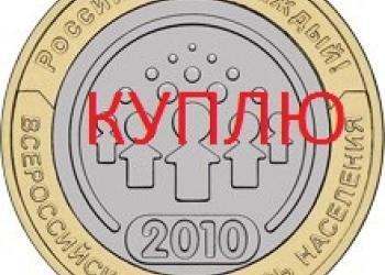 Куплю монет, значки, статуэтки, часы