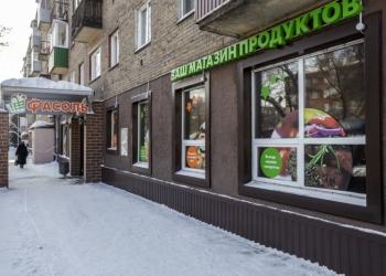 Продажа магазина продуктов и пекарни( готовый бизнес)