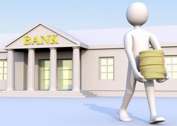 Поможем получить кредит в банке
