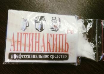 Средство для удаления накипи Антинакипь.рф