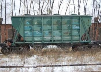 Продам Вагон  59318246 хоппер-цементовозы 11-715