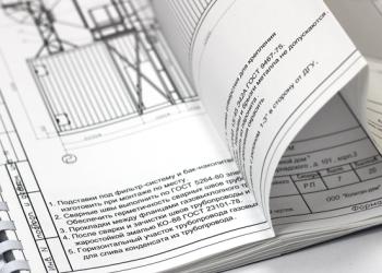 Печать проектной документации в типографии Гуттенберг г. Орел