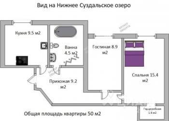 2-к квартира, 50 м2, 4/16 эт.