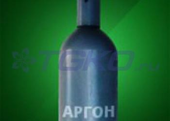 Аргон жидкий ГОСТ10157-79 высший сорт