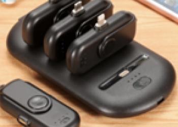 Внешний портативный аккумулятор для смартфона (Комплект 4 + 1 станция)