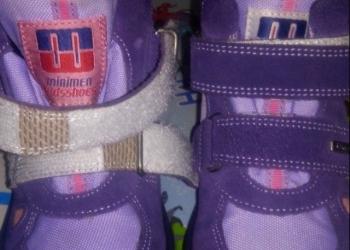 Новая демисезонная обувь 14,5 стелька