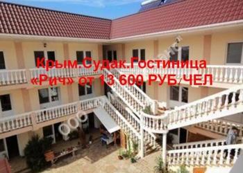 24 июня 2019 .Крым.Судак.Гостиница  «Рич»
