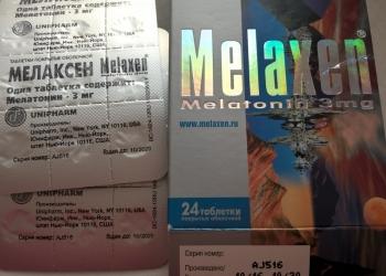 Мелаксен (24)