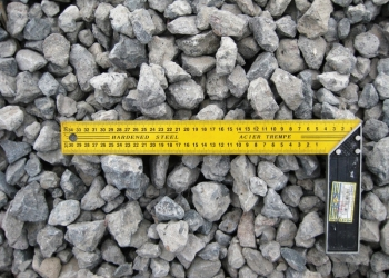 Дроблёный бетон
