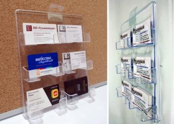 Настенный держатель на 6 визиток с доставкой в Рыбинск