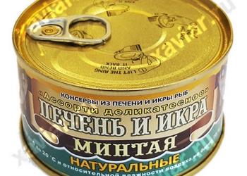 """Печень и икра минтая """"Ассорти деликатесное"""""""