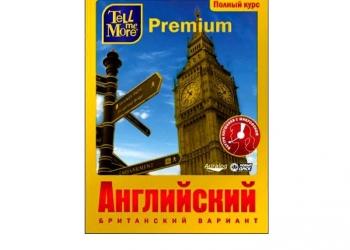 Куплю лицензионное ПО для изучения английского