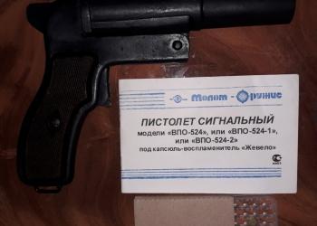 СПШ-44(ВПО-524)