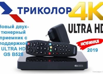 Триколор тв 4K ultra HD мастер (настройка, установка)