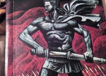 Спартак автор Рафаэлл Джованьоли