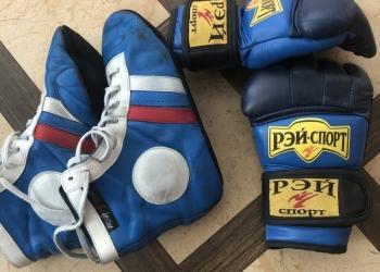 Продам перчатки для рукопашного боя