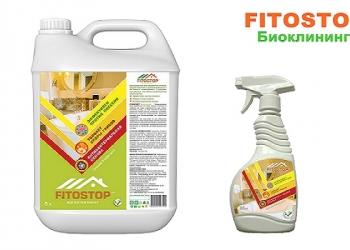 Средство от плесени и грибка FITOSTOP Биоклининг