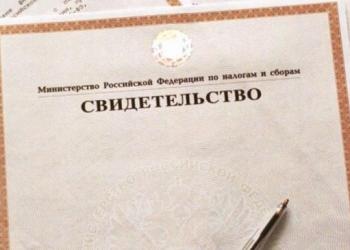 Регистрация ООО, ИП, внесение изменений, аккредитация в ЕИС
