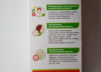 Российская косметика для детей и взрослых