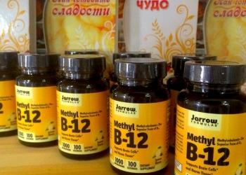 В12 - курс витамина на 3 месяца