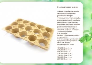 Производство и поставка ФБВ упаковочной продукции.