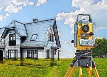 Обследование зданий, сооружений, пром. объектов