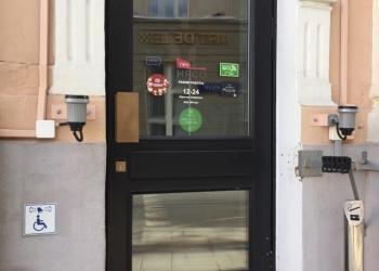 Немецкая  Дверь