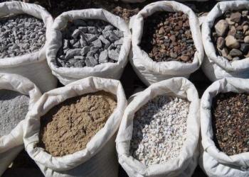 Доставка :перегной, земля, песок, торф в мешках
