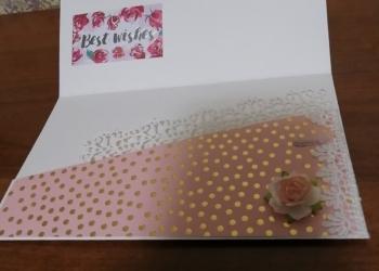 Открытка - конверт