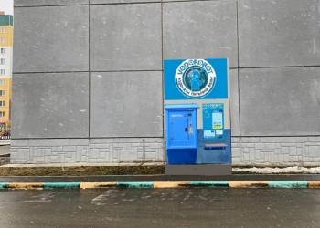 Установка аппаратов по разливу воды