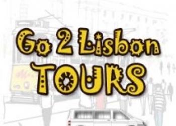 Экскурсий в Португалий