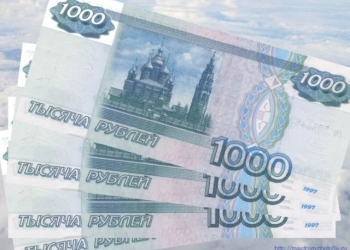 Деньги в долг под залог от частного инвестора