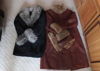 Продаются 2 дубленки и 3 пальто
