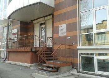Офис в центре Иркутска