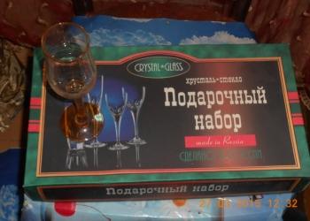 продам подарочный набор хрусталь стекло