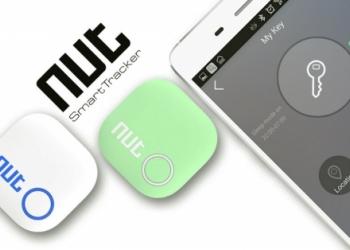 Контролируйте ваши вещи с помощью телефона или планшете