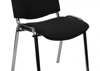 стул офисный изо хром