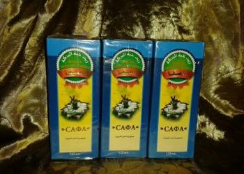 Масло черного тмина <CАФА>из эфиопских семян