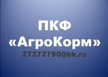 """ПКФ """"АгроКорм"""" оптовая реализация удобрения"""