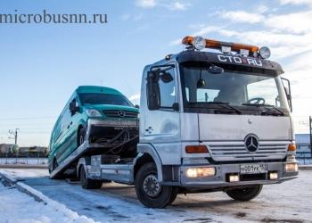 Эвакуатор  в Нижним Новгороде