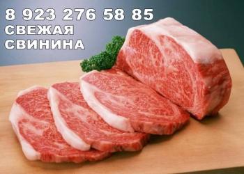 Мясо от фермеров по цене производителя красноярск