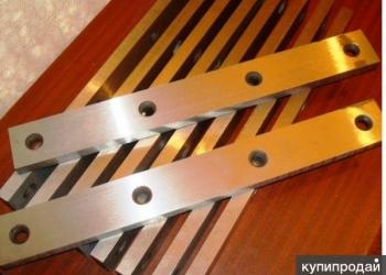 Ножи гильотинные изготовление из стали 6ХС, 9ХС ножи в наличии на складе.