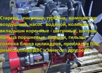 Двигатель Sida SD4BW45 для Китайских фронтальных погрузчиков ZL20/ZL920/ZL926
