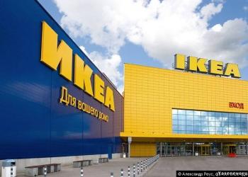 Доставка товаров компании IKEA